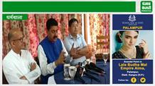सूबे के 6 MLA सिक्किम से स्टडी विज़िट करके लौटे, CM-PMO को सौंपेंगे रिपोर्ट