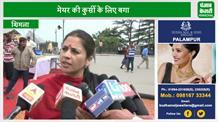 शिमला में बगावत की राह पर बीजेपी पार्षद, मेयर को हटाने का जोड़तोड़ शुरू