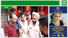 रेलवे-आर्मी में युवाओं को नौकरी का झांसा देकर ठगी, फर्जीवाड़े का हुआ पर्दाफाश