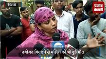गर्भवती महिला की दर्दनाक मौत, महिला स्टॉफ पर धक्का देने का आरोप