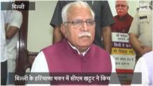 दिल्ली में मुख्यमंत्री खट्टर के हाथों सम्मानित हुए हरियाणा के युवा