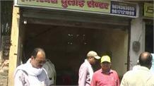 पल भर में ही नगर निगम ने धराशाई की अवैध मीनारें