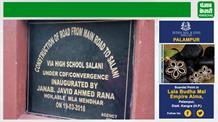शहीद के परिजनों मिलने पहुंचे आर्मी चीफ बिपिन रावत, पिता ने कश्मीरी नेताओं को ललकारा