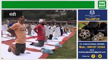 अंतरराष्ट्रीय योग दिवस: सीएम जयराम के साथ लाखों लोगों ने किया योगासन