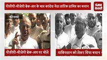 कांग्रेस नेता तारिक हामिद का बड़ा बयान, पाकिस्तान से बातचीत या जंग कर केंद्र