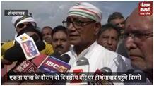 अवैध खनन में मुख्यमंत्री का हाथ: दिग्विजय सिंह