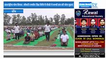 अंतर्राष्ट्रीय योग दिवस : चौधरी रणबीर सिंह विवि में वीसी ने बच्चों संग की योग मुद्राएं