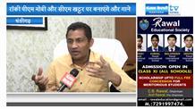 बीजेपी टिकट दे तो चंडीगढ़ या कुरुक्षेत्र से लडूंगा लोकसभा चुनावः रॉकी मित्तल