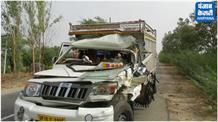 तेज रफ्तार ट्राले ने कार में मारीटक्कर, दो लोगों की मौत