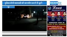 बदमाशों ने नाके पर खड़े पुलिसकर्मियों पर दागी गोली, फरार