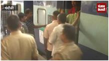 AC खराब होने गुस्साए यात्री, मुगलसराय स्टेशन पर जमकर किया हंगामा