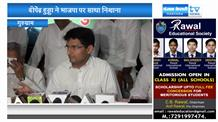 भाजपा सांसदो का रिपोर्ट कार्ड जीरों से भी नीचे : दीपेंद्र हुड्डा
