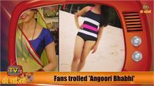Fans trolled 'Angoori Bhabhi'