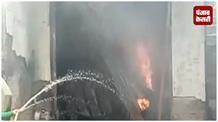 पेट्रोल पंप में अचानक लगी भीषण आग,  मची अफरा-तफरी