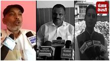 बीजेपी-पीडीपी गठबंधन टूटा, सरकार गिरी, क्या कहते हैं सियासी नेता