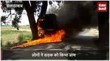 टाटा मैजिक ने युवक को मारी टक्कर, गुस्साए लोगों ने लगाई आग