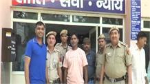 सीलमपुर में सुआ घोंपकर युवक की हत्या करने वाला शख्स काबू