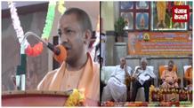 सीएम योगी अंतरराष्ट्रीय योग शिविर में हुए शामिल, कहा भारत है योग का विस्तारक