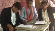 डिप्टी सीएम दिनेश शर्मा की बढ़ सकती है मुश्किले, कोर्ट में परिवाद दाखिल