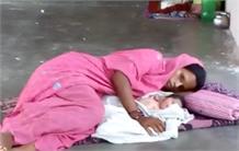 योगी जी देखिए, नवजात बच्चे के साथ जमीन पर लेटने को मजबूर हुई प्रसूता