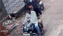 बेखौफ चोर ने बाइक पर किया हाथ साफ, CCTV में कैद