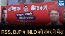 SYL आंदोलन के प्रोड्यूसर RSS, डायरेक्टर BJP और एक्टर हैं INLD के लोगः तंवर