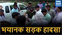 दादरी-दिल्ली रोड पर दर्दनाक सड़क हादसे में मां बेटे की मौत, 2 घायल