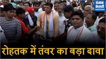 तंवर का दावा, कांग्रेस के संपर्क में भाजपा के 4 दर्जन पदाधिकारी