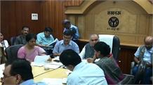 मुख्य सचिव ने की समीक्षा बैठक, लगाई अधिकारियों की क्लास