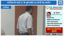 नकली पुलिस अधिकारी बन ठगी कर रहा था भाजपा का पूर्व पार्षद, गिरफ्तार