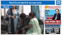 भिवानी में बड़ा हादसा, क्रूजर और टैंकर की टक्कर में 'पिस गए' दर्जन भर अध्यापक