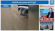 वीडियो में कैद हुआ रिश्वतखोर पुलिसकर्मी, बाइक चालकों से वसूले पैसे