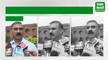 वीरभद्र सिंह के साथ मतभेदों पर खुलकर बोले सुक्खू, कांगड़ा से निकलेगी 2019 की राह