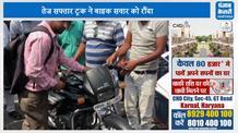 करनाल ITI चौक के पास ट्रक ने बाइक सवार को रौंदा, मौत