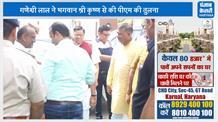 उड़ीसा के राज्यपाल गणेशी लाल ने भगवान श्री कृष्ण से की PM मोदी की तुलना