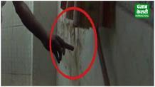 ठरकी ससुर का पर्दाफाश, नहाती बहू का वीडियो बनाने के लिए बाथरूम में कैमरा