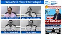 हिंसक आंदोलन में CBI जांच में हुए चौंकाने वाले खुलासे