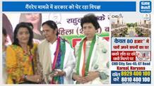 संसद में उठाएंगे मोरनी गैंगरेप का मामलाः कुमारी शैलजा