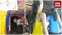 बार बालाओं के साथ थिरकते मुखिया के पति का वीडियो वायरल