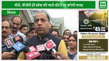 कांग्रेस प्रभारी रजनी पाटिल के हिमाचल दौरे पर सीएम जयराम ने ली चुटकी