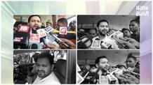 अविश्वास प्रस्ताव पर तेजस्वी का बयान, कहा- मौजूदा सरकार से जनता नाखुश