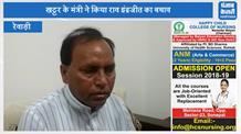 राव इंद्रजीत के बचाव में खट्टर के मंत्री, कहा- केंद्रीय मंत्री का कद बड़ा