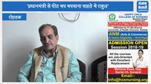 संसद में राहुल गांधी के व्यवहार पर बोले बीरेंद्र सिंह, कहा- नहीं होना चाहिए था उतावला