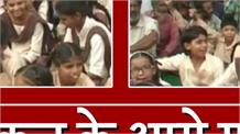 chitanvala Govt. School के आगे गाँव वासियों का धरना दूसरे दिन भी जारी