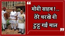 संसद के बाहर कांग्रेसी सांसदों ने चरखा पकड़ किया प्रदर्शन