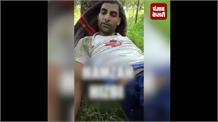शहीद कांस्टेबल सलीम का आखिरी वीडियो, आतंकियों के सवालों का दिया बेखौफ होकर जवाब
