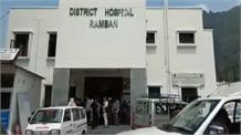 रामबन अस्पताल की खुली पोल, VIP के लिए क्रिटीक्ल केयर एंबुलेंस, गरीब का क्या ?