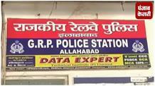 बिहार से दिल्ली जा रहे 13 बच्चों को ट्रेन से उतारा, पुलिस ने जताया तस्करी का शक