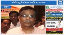 कृषि मंत्री ने 5 जिलों की 149 स्टार रेटिड पंचायतों को किया सम्मानित