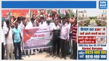 रादौर में कांग्रेसियों का सरकार के खिलाफ हल्ला बोल, मटका फोड़ निकाली भड़ास